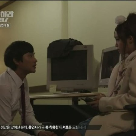 Reply 1997 Episode 9