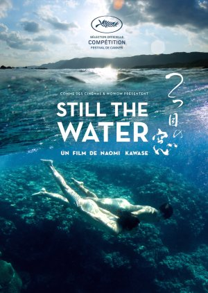 Still the Water (2014) poster