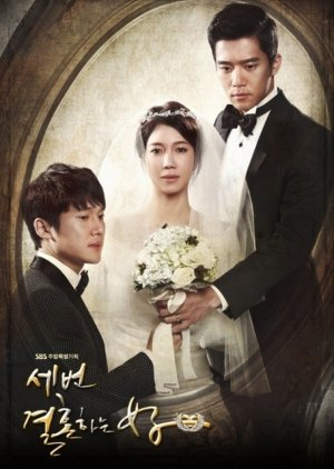 The Woman Who Married Three Times (2013) poster
