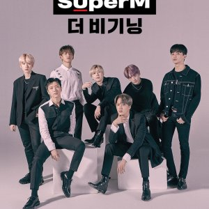 SuperM The Beginning (2019) photo