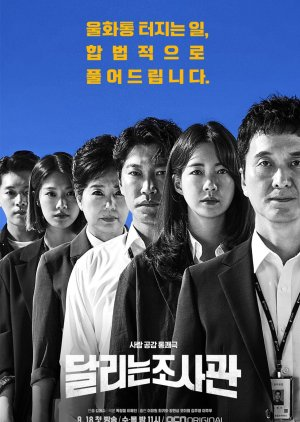 The Running Mates: Human Rights (2019) Subtitle Indonesia