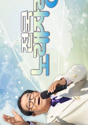 Korea Sings