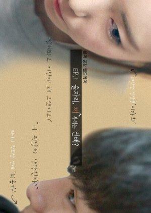 Short Paper (2018) poster