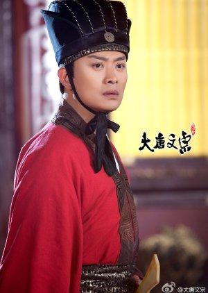 Tang Wenzong
