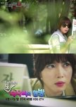 Drama Special Season 3: The Whereabouts of Noh Sukja