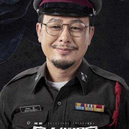 Detective Chinatown (2020) photo