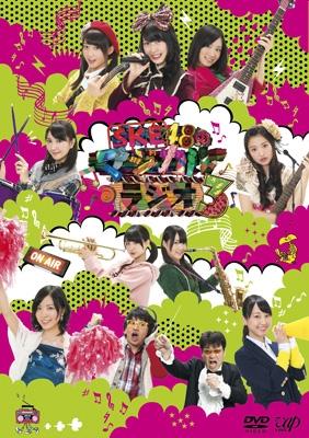 SKE48's Magical Radio 3
