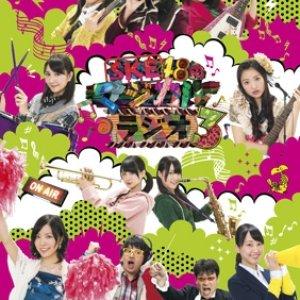 SKE48's Magical Radio 3 (2013) photo