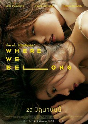 Where We Belong (2019) poster