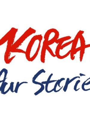 Korea: Our Stories