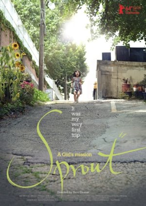 Sprout (2014) poster