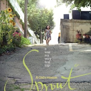 Sprout (2014) photo