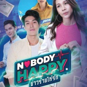 Nobody Happy (2019) photo