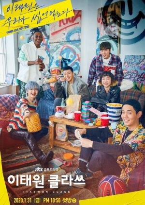 Itaewon Class (2020) poster