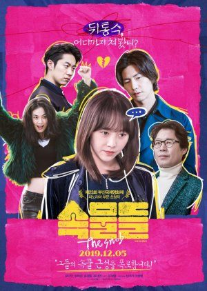 The Snob (2019) poster