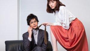 Currently Watching: Kono Otoko wa Jinsei Saidai no Ayamachidesu