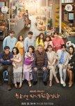 [PTW] Drama (2020) | South Korea