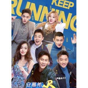 Keep Running: Season 7 (2019) - Episodes - MyDramaList