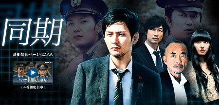 Douki (2011) poster
