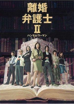 Rikon Bengoshi Season 2