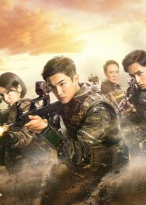 Anti-Terrorism Special Forces: The Wolves (2019) poster