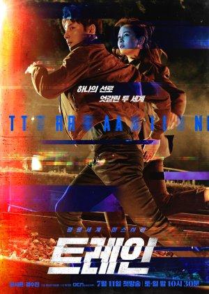 Train – Korean Drama
