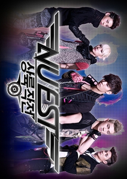 NU'EST Making of a Star