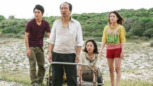 Ebisuno92's Weekend Movie Picks