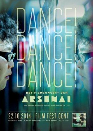 Dance! Dance! Dance! (2015) poster
