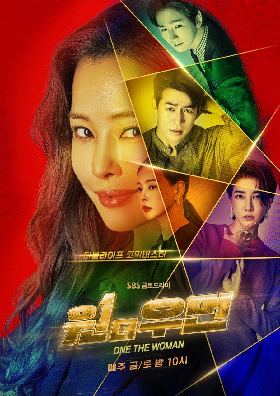 One the Woman (2021) Season 1
