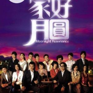 Moonlight Resonance (2008) photo