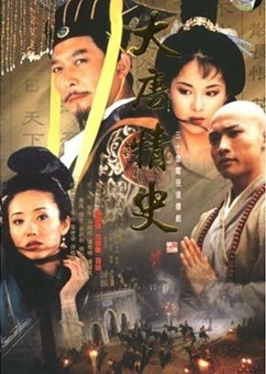 Love Legend of the Tang Dynasty (2002) poster