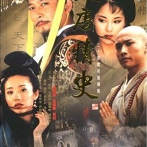 Love Legend of the Tang Dynasty (2002) photo