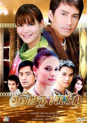Artitarn Ruk (2008) poster