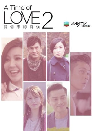 A Time of Love II