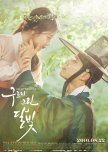 South Korean Historical Dramas
