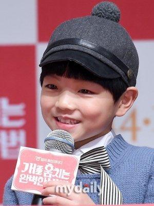 Eun Taek Hong