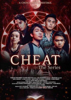 Обман / Cheat
