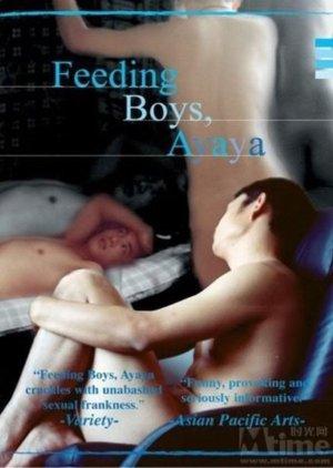 Feeding Boys, Ayaya