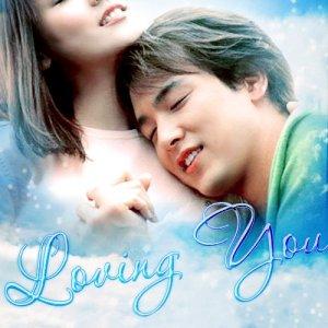 Loving You (2002) photo