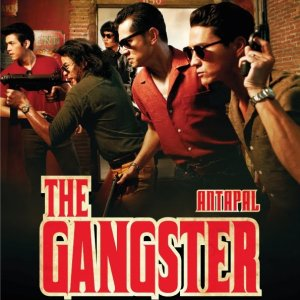 Gangster (2012) photo