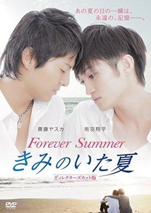Forever Summer (2015) poster