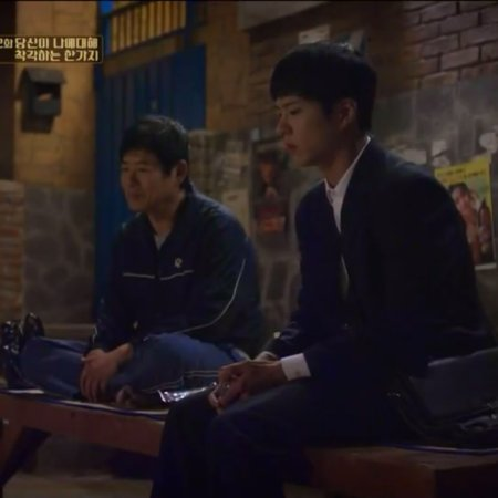 Reply 1988 Episode 2