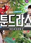 Webtoon Hero - Tundra Show Season 2