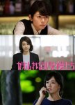 SP/ Tanpatsu Doramas You Should Watch