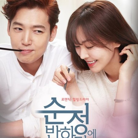 Falling for Innocence Episode 15