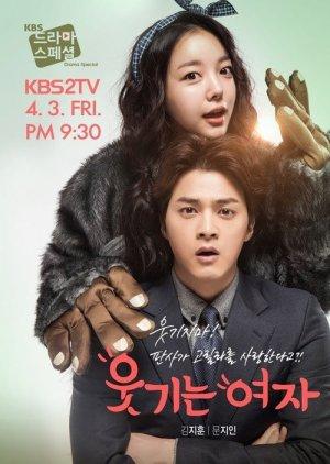 Drama Special Season 6: Funny Woman