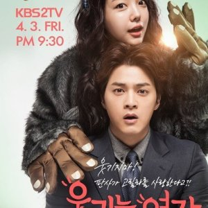 Drama Special Season 6: Funny Woman (2015) photo