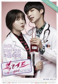 Medical related Drama/Fim