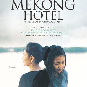 Mekong Hotel (2012) photo